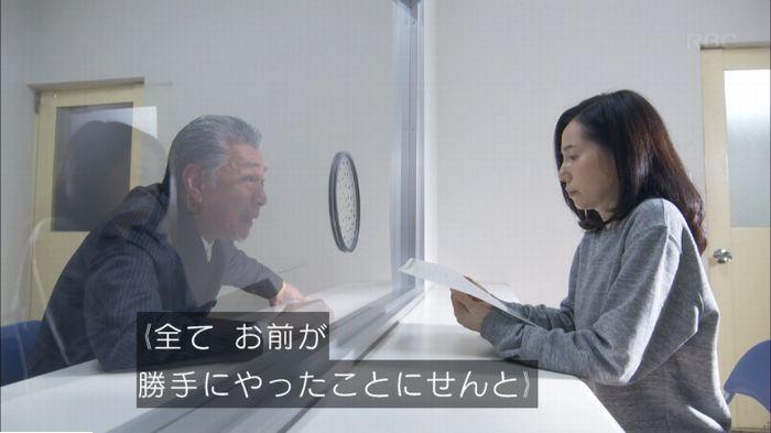 監獄のお姫さま 4話のキャプ316