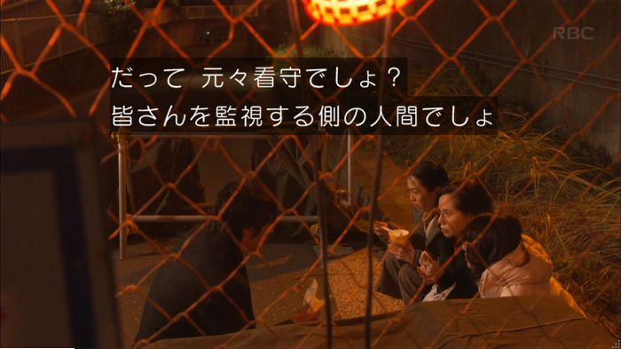 監獄のお姫さま 7話のキャプ683