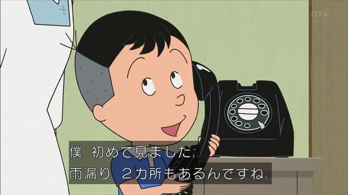 サザエさん堀川君のキャプ116