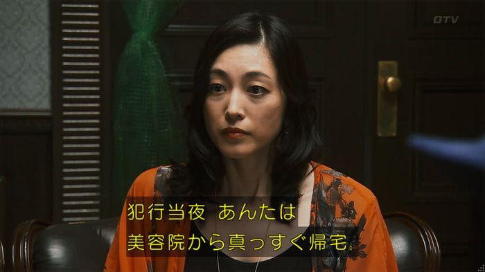 警視庁いきもの係 8話のキャプ696