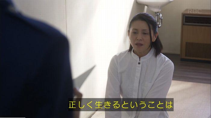 監獄のお姫さま 8話のキャプ179