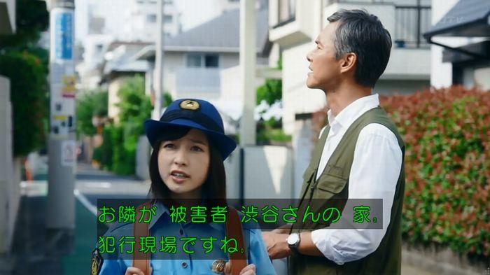 警視庁いきもの係 8話のキャプ151