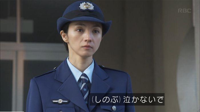監獄のお姫さま 5話のキャプ630