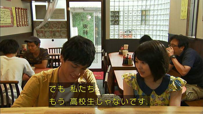 ウツボカズラの夢5話のキャプ489