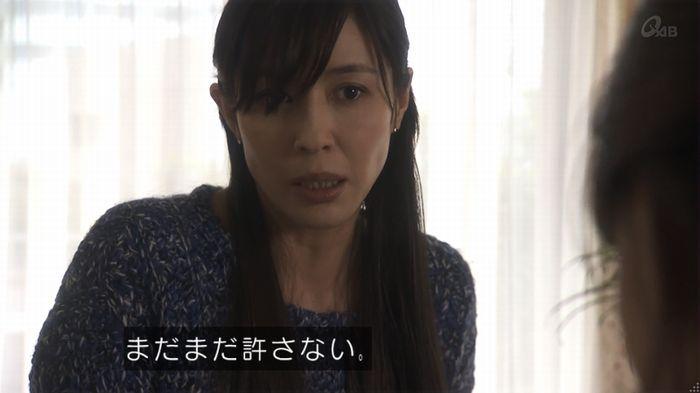 奪い愛 5話のキャプ416
