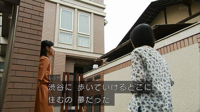 ウツボカズラの夢4話のキャプ94