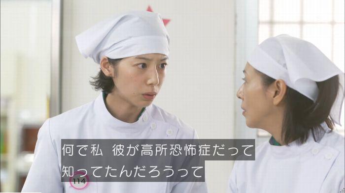 監獄のお姫さま 7話のキャプ548