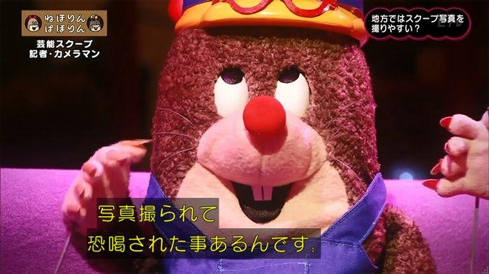 ねほりん 芸能スクープ回のキャプ73