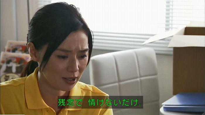 ウツボカズラの夢6話のキャプ245