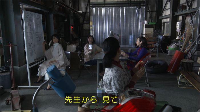 監獄のお姫さま 9話のキャプ463