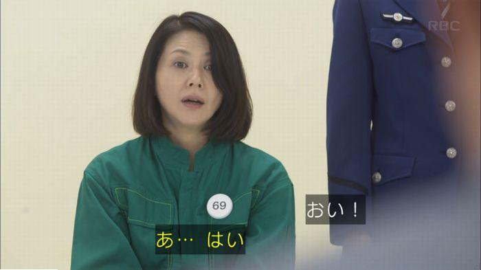 監獄のお姫さま 2話のキャプ105