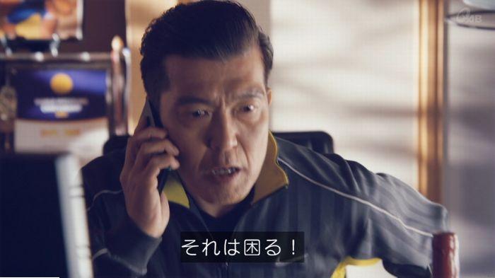家政婦のミタゾノ 7話のキャプ516