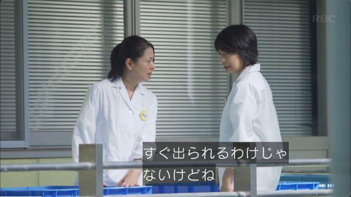 監獄のお姫さま 5話のキャプ94