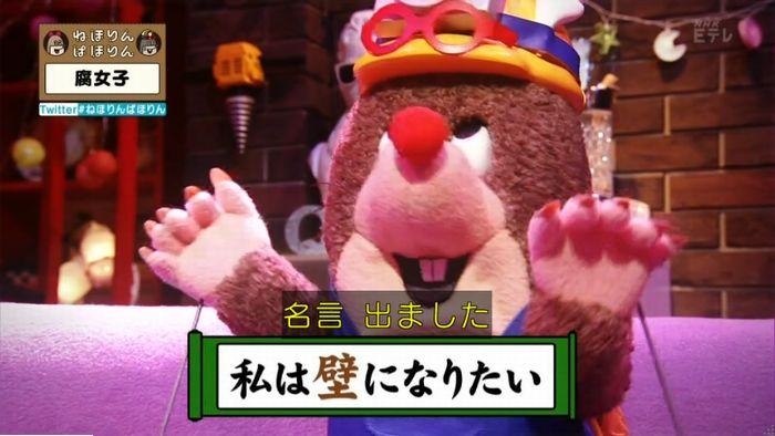 ねほりん腐女子回のキャプ128