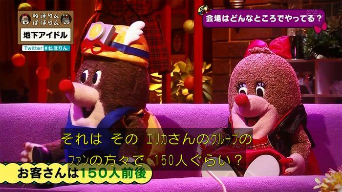 ねほりん 地下アイドル回のキャプ64