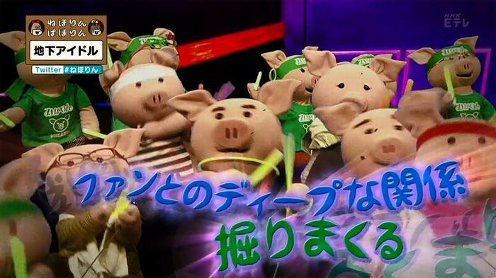 ねほりん 地下アイドル後編のキャプ23