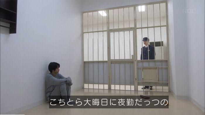 監獄のお姫さま 最終話のキャプ146