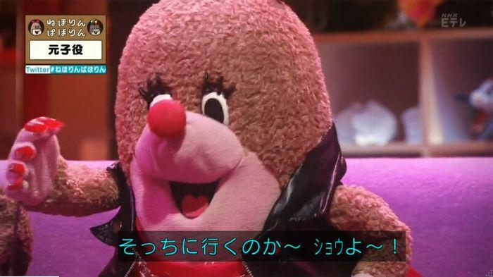 ねほりん元子役のキャプ500