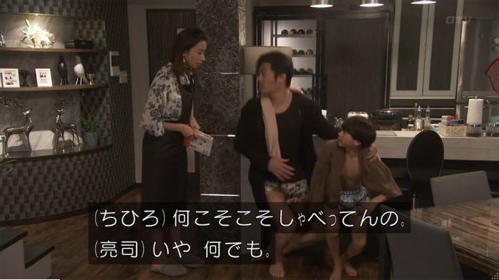 9話のキャプ511