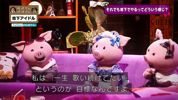 ねほりん 地下アイドル回のキャプ260