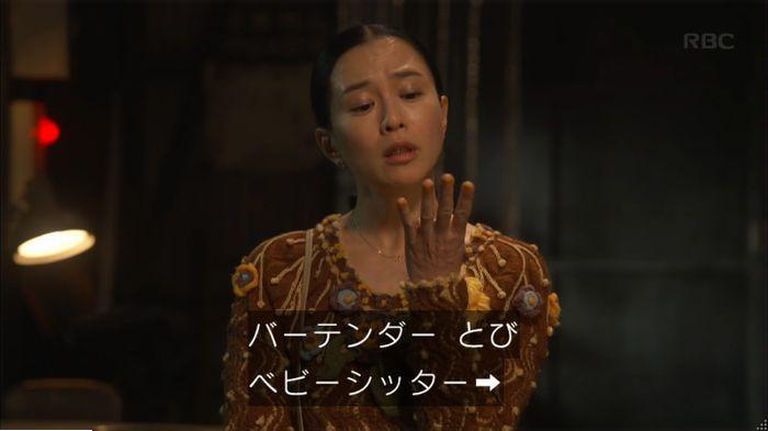 監獄のお姫さま 7話のキャプ310