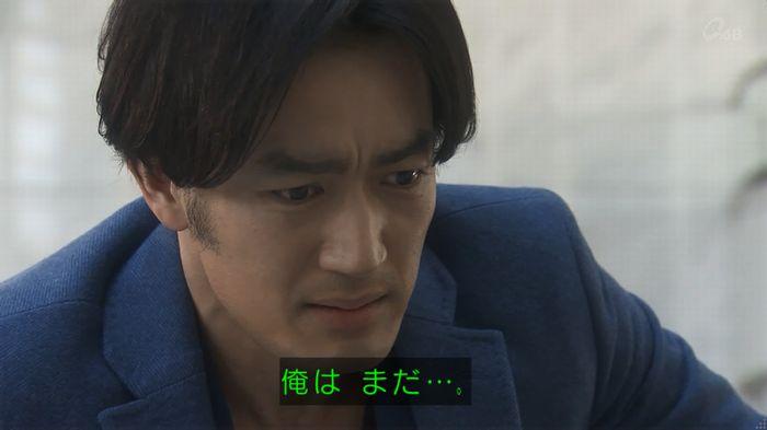 奪い愛 4話のキャプ769