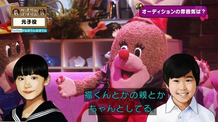 ねほりん元子役のキャプ110
