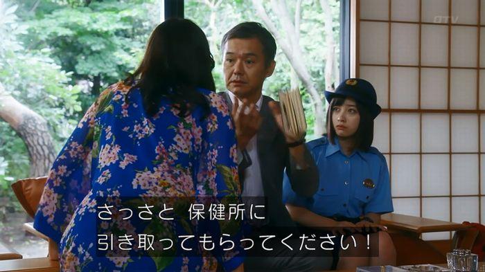 警視庁いきもの係 8話のキャプ438