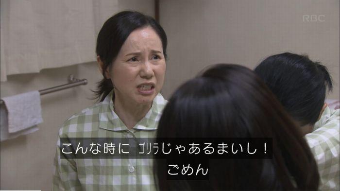 監獄のお姫さま 6話のキャプ142