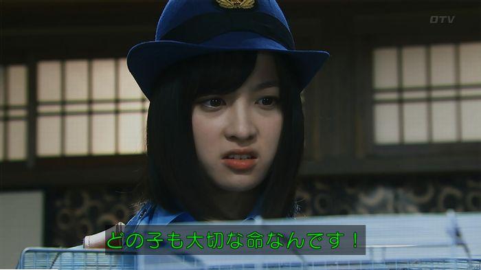 警視庁いきもの係 9話のキャプ423