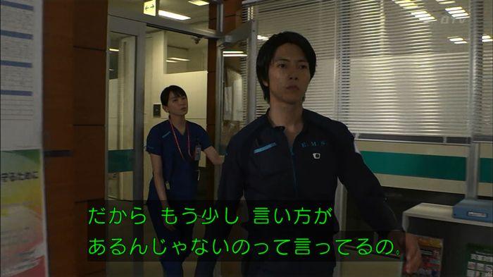 コード・ブルー2話のキャプ59