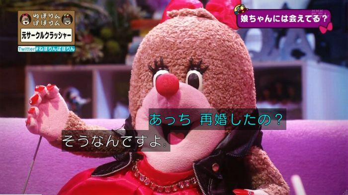 ねほりんぱほりん サークルクラッシャーのキャプ459