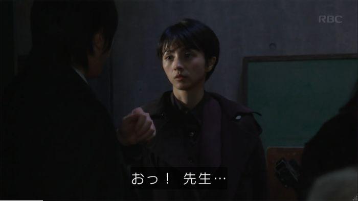 監獄のお姫さま 8話のキャプ416
