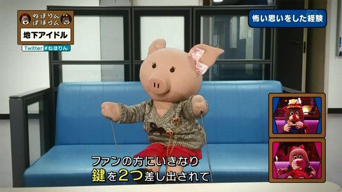 ねほりん 地下アイドル後編のキャプ88