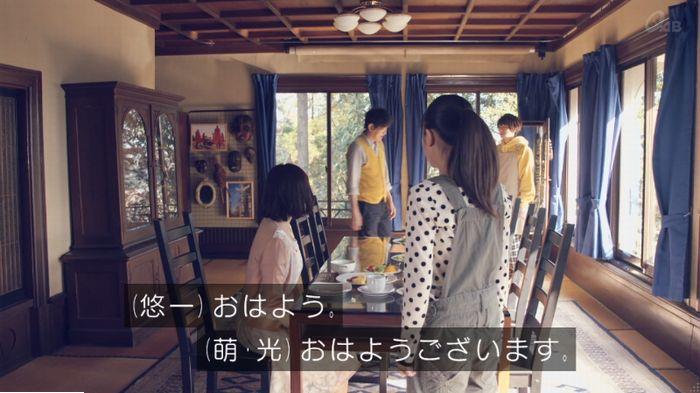 家政婦のミタゾノ 5話のキャプ509