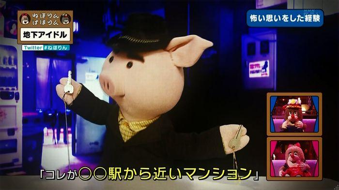 ねほりん 地下アイドル後編のキャプ89