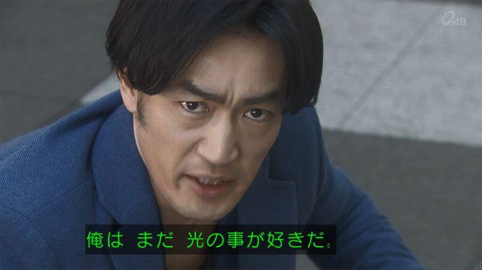 奪い愛 4話のキャプ759