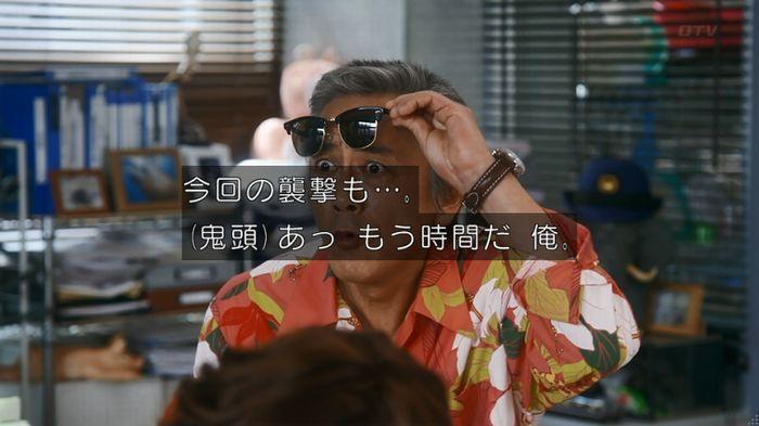 いきもの係 5話のキャプ863