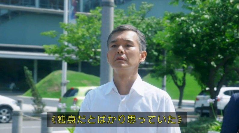 いきもの係 4話のキャプ79