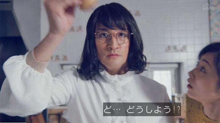 家政婦のミタゾノ 2話のキャプ320