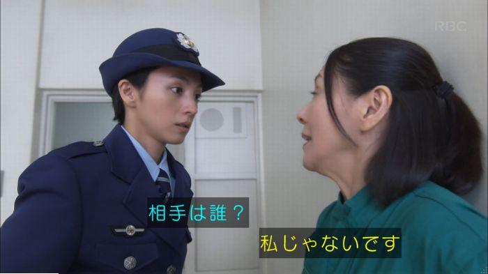 監獄のお姫さま 4話のキャプ194