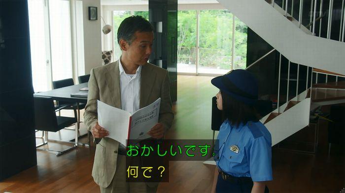 いきもの係 5話のキャプ261