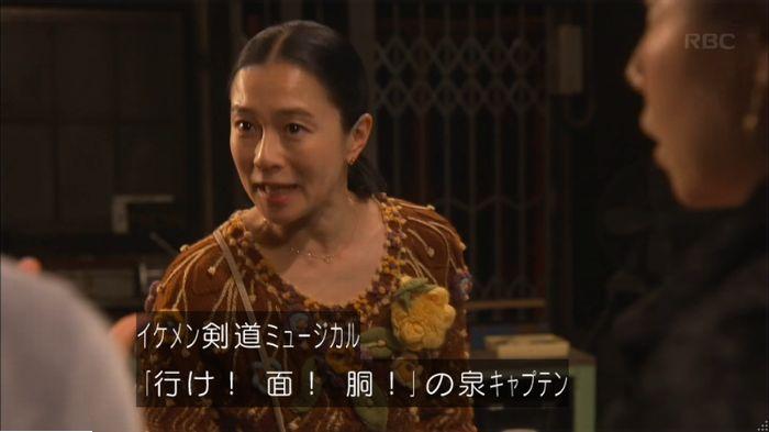 監獄のお姫さま 7話のキャプ345