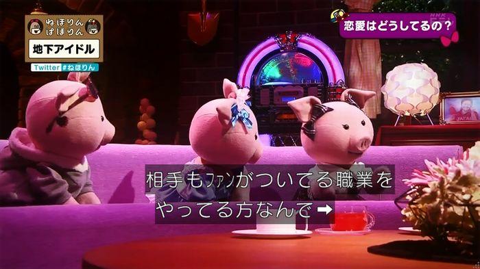 ねほりん 地下アイドル後編のキャプ398