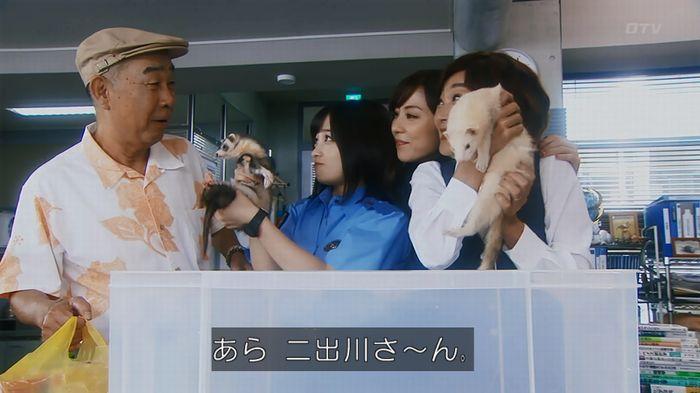 警視庁いきもの係 8話のキャプ48