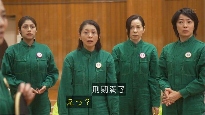 監獄のお姫さま 7話のキャプ304