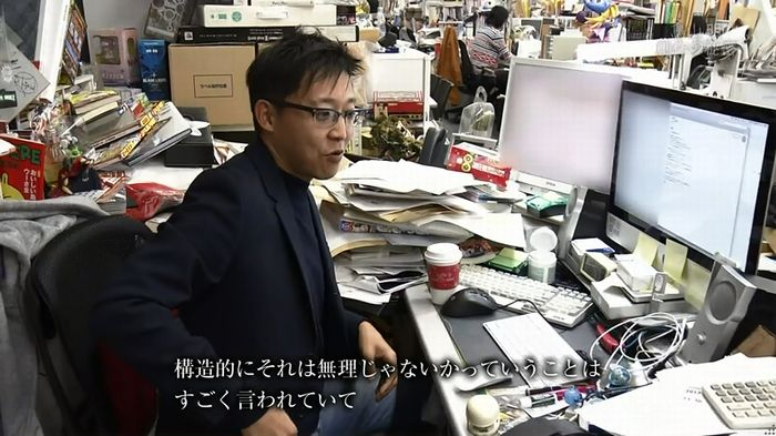 NHKドラクエSPのキャプ219