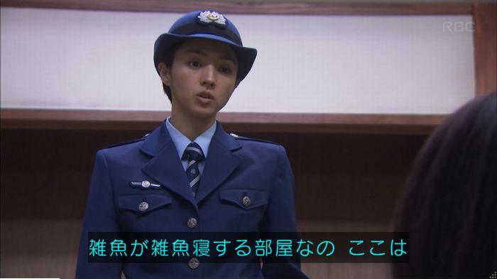 監獄のお姫さま 2話のキャプ368