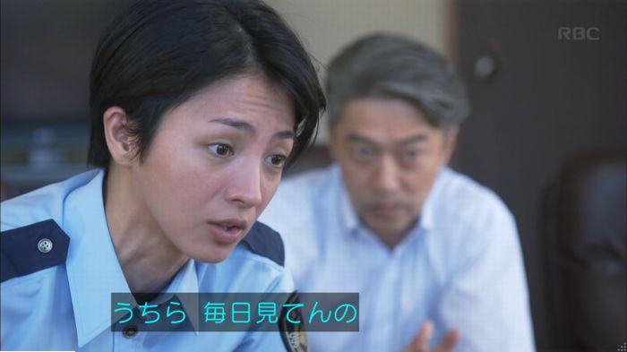 監獄のお姫さま 9話のキャプ118