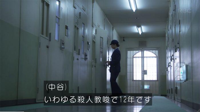 監獄のお姫さま 3話のキャプ168